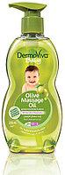 Масло массажное для детей на основе оливкового масла