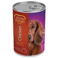 Влажный корм для взрослых собак всех пород Lovely Hanter Adult Chicken с курицей