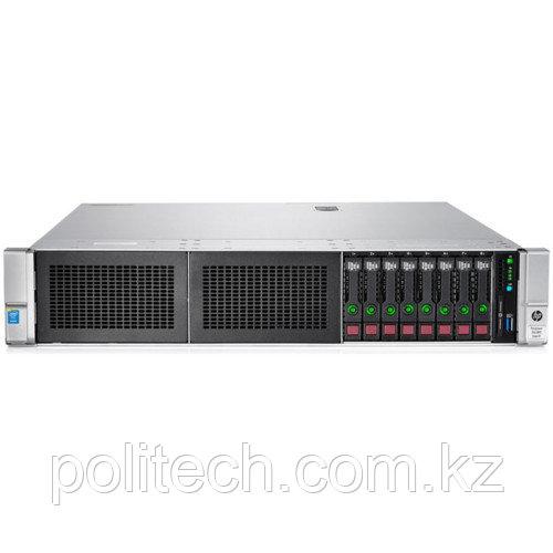 "Сервер HPE Proliant DL380 Gen10 P24849-B21 (2U Rack, Xeon Gold 6248R, 3000 МГц, 24 ядра, 35.75 Мб, 1x 32 ГБ, 2.5"", 24 шт, Без HDD)"