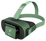 Виртуальные 3D очки Remax VR Box RT-V04 (зеленые)