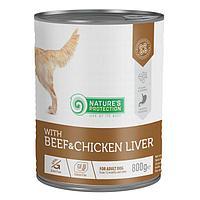 Влажный корм для собак всех пород Nature's Protection with Beef & Chicken Liver с говядиной и куриной печенью