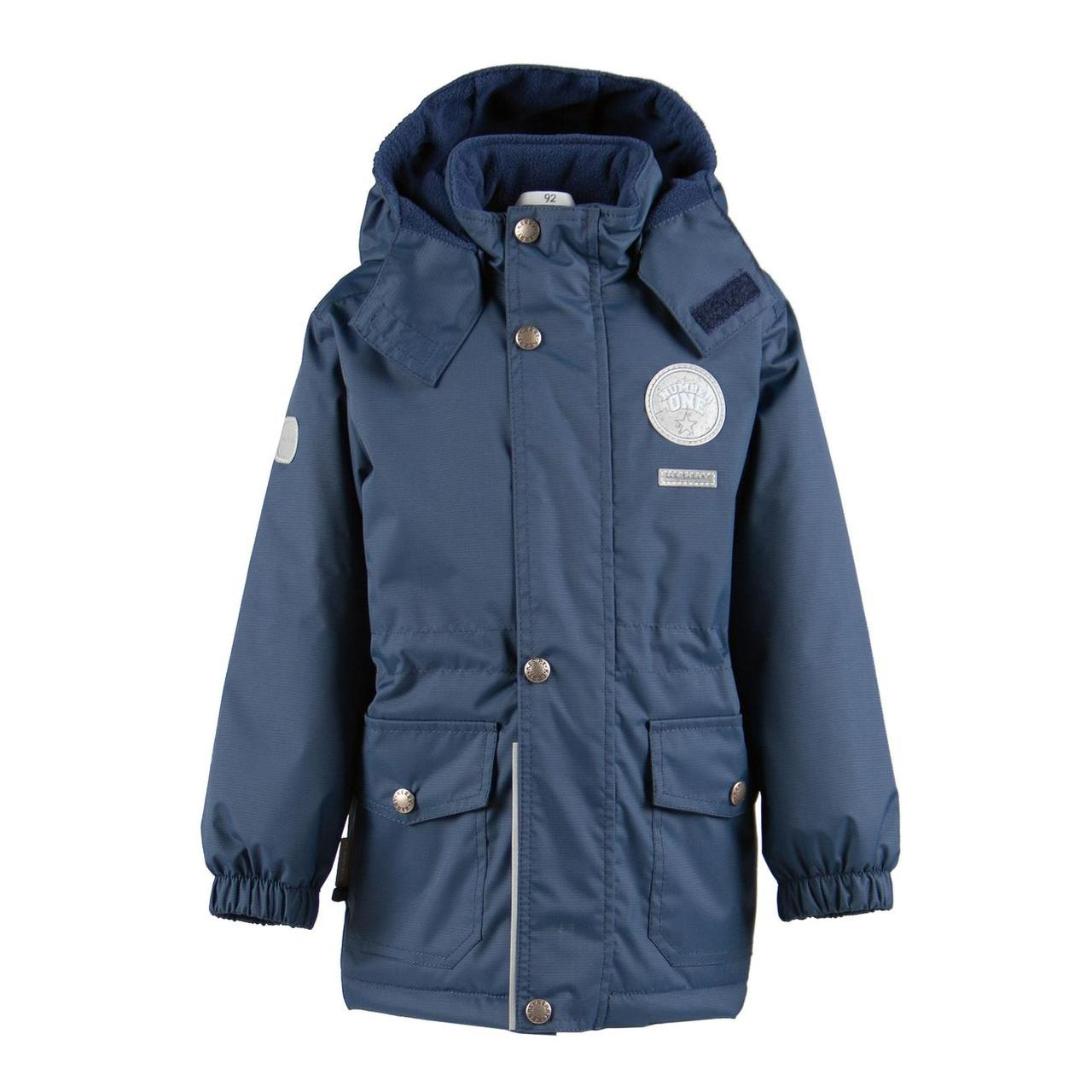 Kуртка для мальчиков Kerry OCEAN