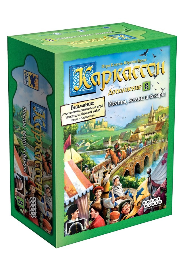 Настольная игра: Каркассон 8: Мосты, замки и базары