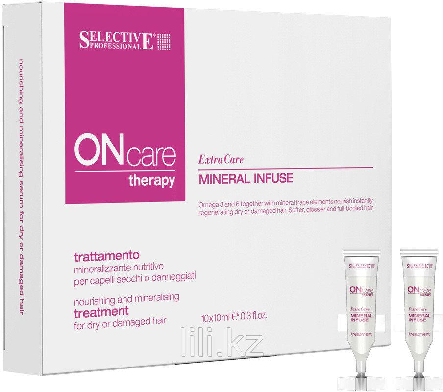 Питательная сыворотка с минералами для сухих и поврежденных волос MINERAL INFUSE treatment 10x10 мл.
