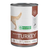 Влажный корм для собак всех пород Nature's Protection with Turkey Sensitive Digestion с индейкой