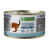 Влажный корм для щенков всех пород Nature's Protection Puppy Starter Mousse Chicken с курицей