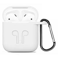 Силиконовый чехол для Apple AirPods 1/2 (с карабином, белый)