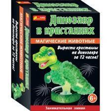 Занимательная химия: Динозавр в кристаллах