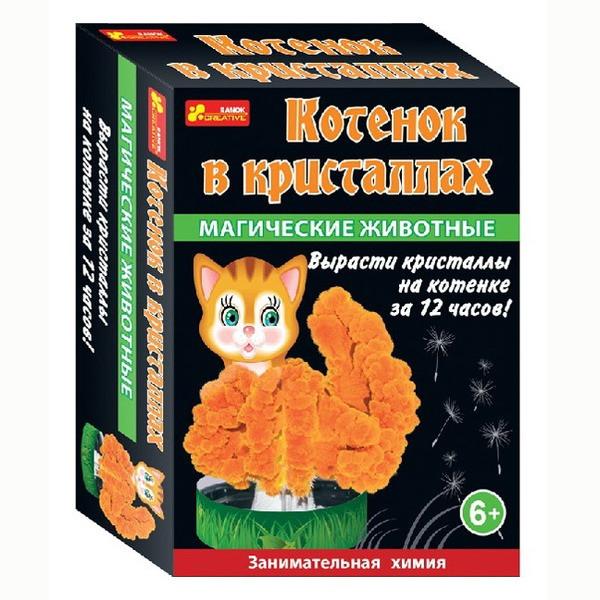 Занимательная химия: Котик в кристаллах