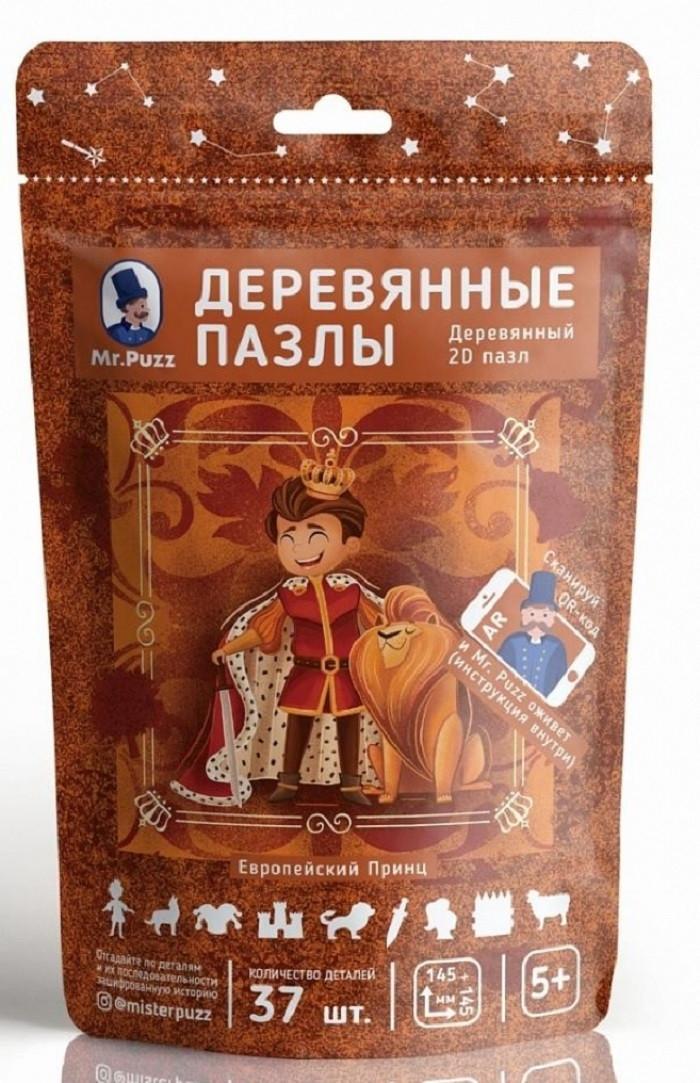 """Деревянные пазлы """"Европейский Принц"""" - фото 1"""