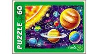 Пазлы 60 элементов. Солнечная система