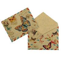 Конверт подарочный Бабочки 7,5 × 9,8 см