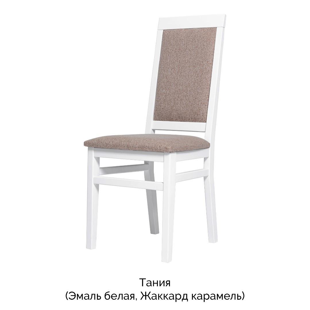 """Стул обеденный """"Тания 2.0"""" - фото 3"""