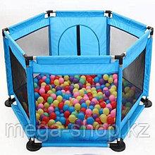 Детский игровой манеж + 30 шариков
