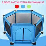 Детский игровой манеж + 30 шариков, фото 2