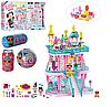 Игровой Домик LOL K5626 со световыми и звуковыми эффектами, 3 куклы