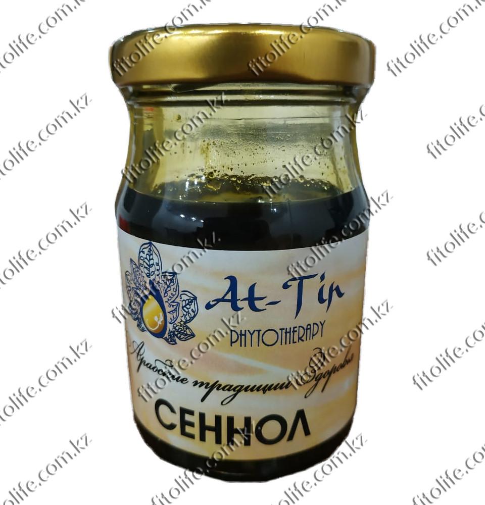 Арабский сеннол для очистки кишечника и печени At-Tin