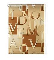 Рулонная штора «Скрипт», 180х175 см