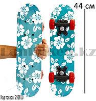 """Скейтборд подростковый детский с принтом """"Flowers"""" 44*13"""
