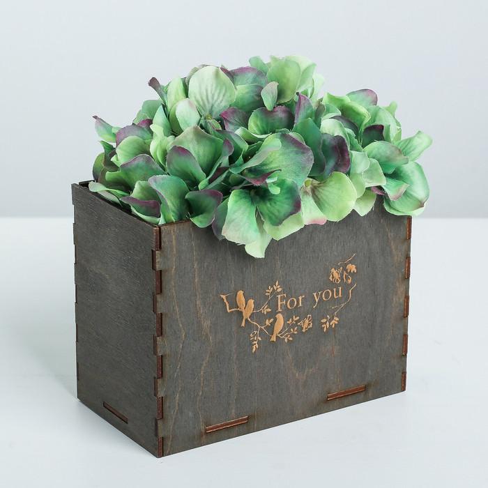 Кашпо флористическое, серый, 15.6 × 8.6 × 12 см