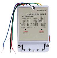 Контроллер уровня воды DF-96A\B 220V,20A многофункциональный автоматический