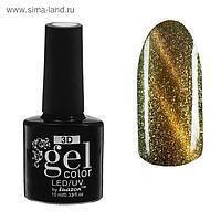 Гель-лак для ногтей 3D, трёхфазный LED/UV, под магнит, 10мл, цвет 7-010 хамелеон золотой