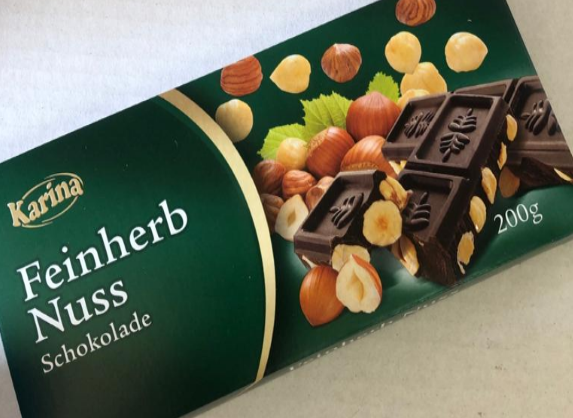 Шоколад с фундуком Karina, 200 грамм