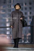 Женское длинное пальто весна осень (цвет коричневый)