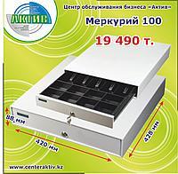 Денежный ящик Меркурий 100. Имеет 5 отделений для купюр изменяемой ширины. Изготовлен из металла. Россия.