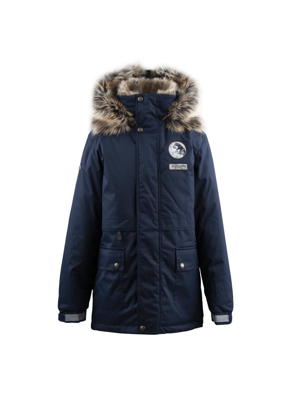 Куртка для мальчиков NASH