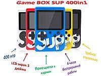 Карманная игровая приставка/консоль, 400 игр в 1, Game BOX SUP 400in1