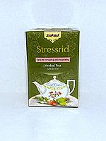 Аюрведический травяной чай СТРЕССРИД, Stresrid Herbal Tea
