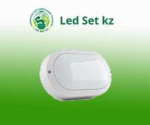 Светодиодный светильник Compact 10W, 5000K, 960лм, 10Вт, 220VAC, IP65