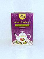 Аюрведический чай успокаивающий ум, Майн Сутинг, Mind Soothing Herbal Tea, 40 гр, Sahul
