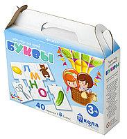 Пазл-игра для детей «Буквы», фото 1