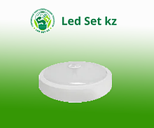 Светильник с датчиком СПБ-2Д 155-5 5Вт 400лм IP20 155мм белый