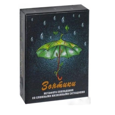 Метафорические карты Зонтики