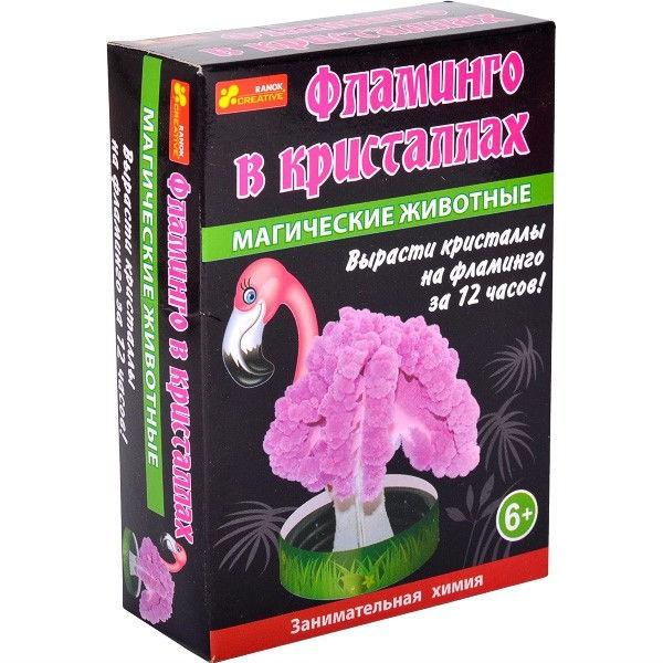 Занимательная химия: Фламинго в кристаллах