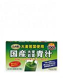 Ячменный напиток Аодзиру со вкусом матча, YUWA. Общеукрепляющие витамины. 3 гр х 100 саше, фото 2
