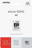 Карта памяти microSD Smartbuy 32GB Class10 PRO UHS-I(U3) R/W:90/70 MB/s (с адаптером SD)