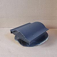 Аэратор кровельный ТР-88/S для Монтеррей, Серый, фото 1