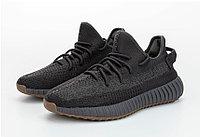 """Кроссовки Adidas Yeezy Boost 350 V2 """"Cinder Reflective"""" 42"""