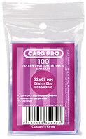 Прозрачные протекторы Card-Pro Sticker size Resealable (100 шт.) 52x67 мм