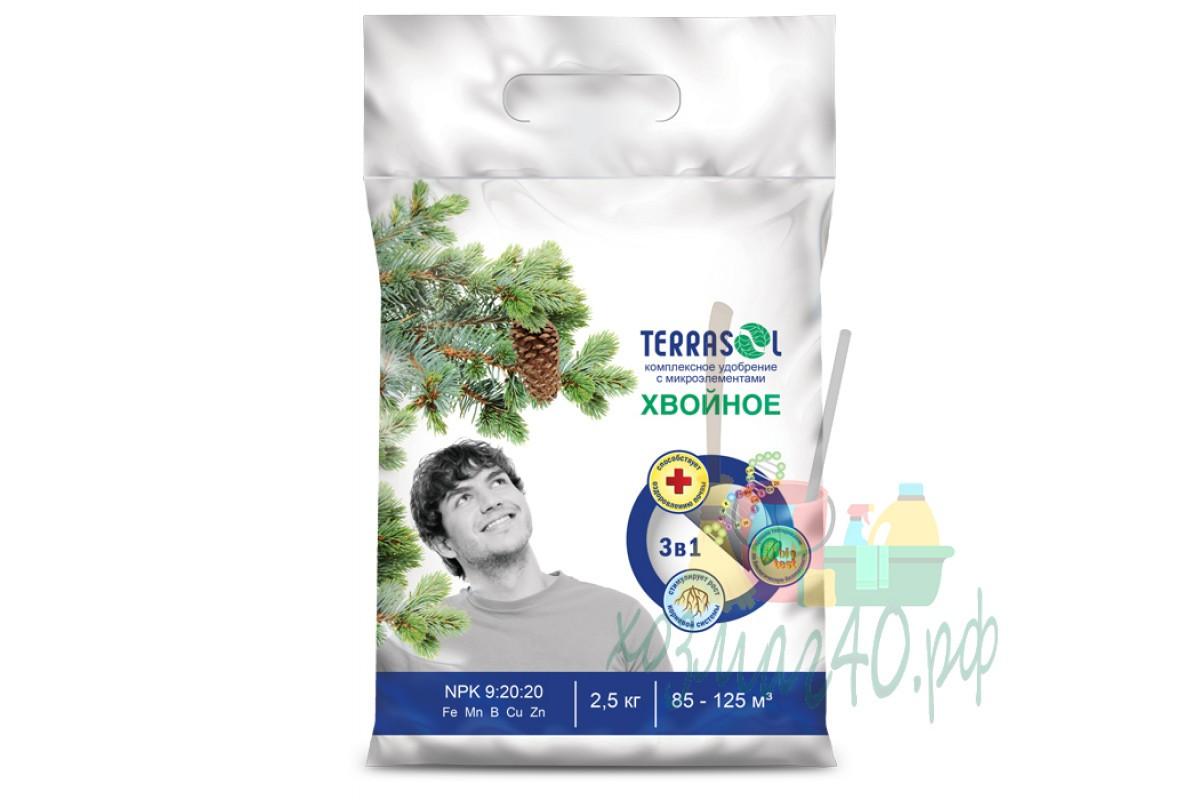 Удобрение сухое Террасол минеральное для хвойных культур 2,5 кг