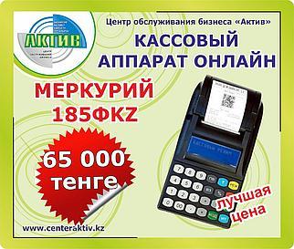 Онлайн-касса Меркурий 115 (регистрация/обучение/поддержка)