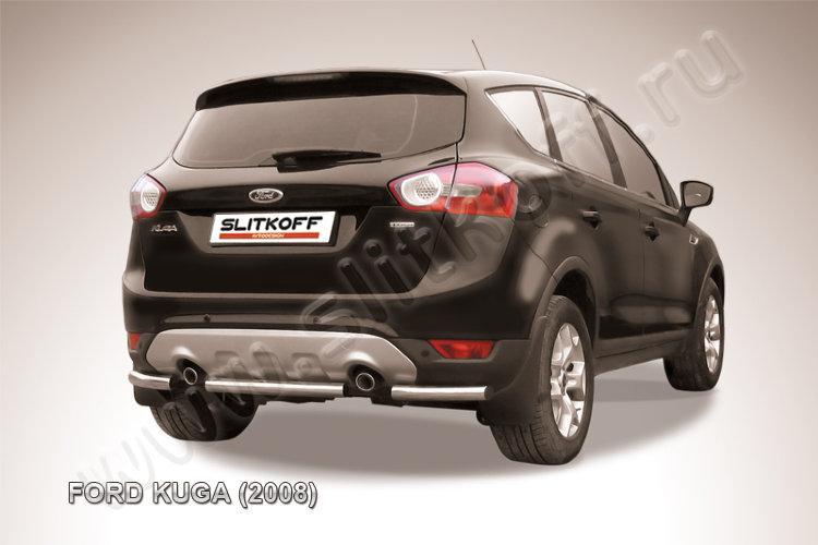 Защита заднего бампера d57 Ford Kuga (2008)