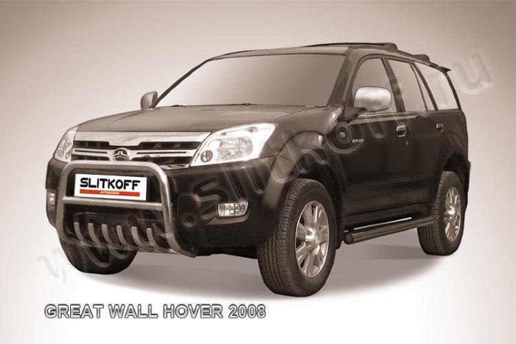 Кенгурятник  низкий d57 с защитой картера Great Wall Hover 2008