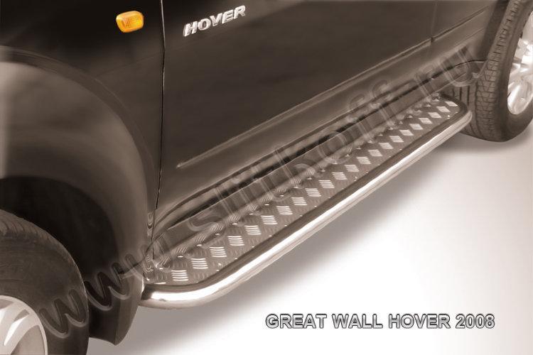 Защита порогов d42 с листом Great Wall Hover 2008