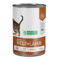 Влажный корм для кошек Nature's Protection Adult Beef & Lamb говядина, ягненок