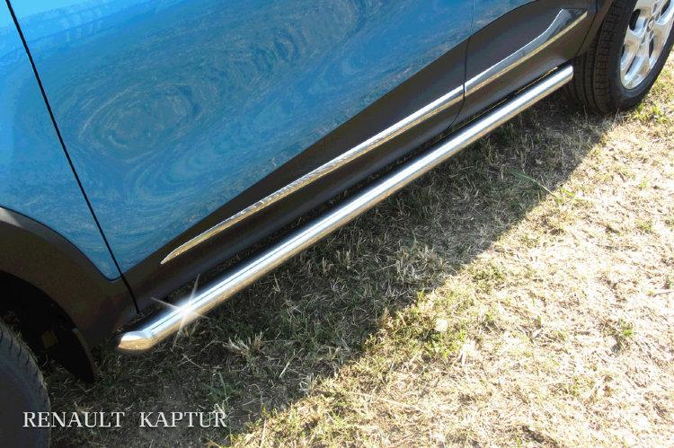 Защита порогов d57 труба Renault Kaptur 4WD 2016